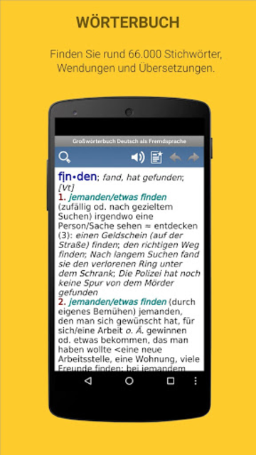 German Learner's Dictionary screenshot 2