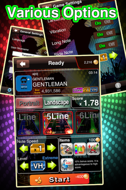 TunesHolic screenshot 2