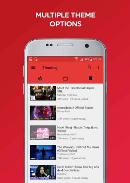 Y-Tube Player PRO screenshot 6
