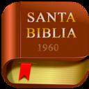 Icon for Santa Biblia Reina Valera 1960