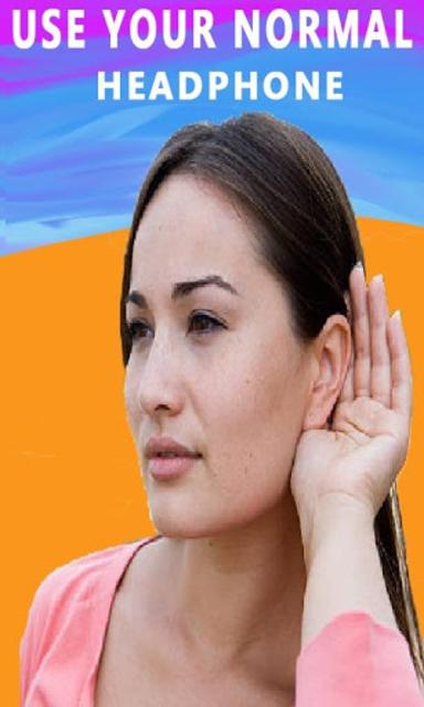 Hearing Aid Microphone -hearing aid amplifier screenshot 3