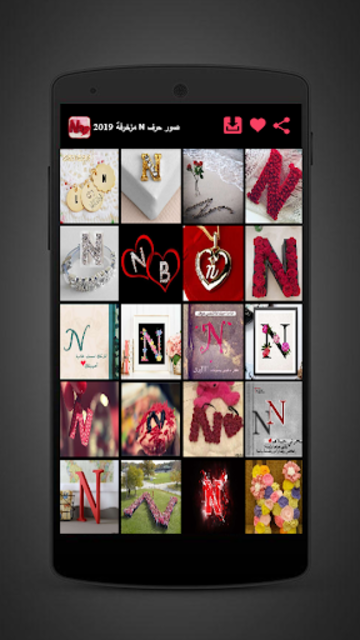 About صور حرف N مزخرفة متحرك على شكل قلب 2019 دون انترنت Google Play Version Apptopia