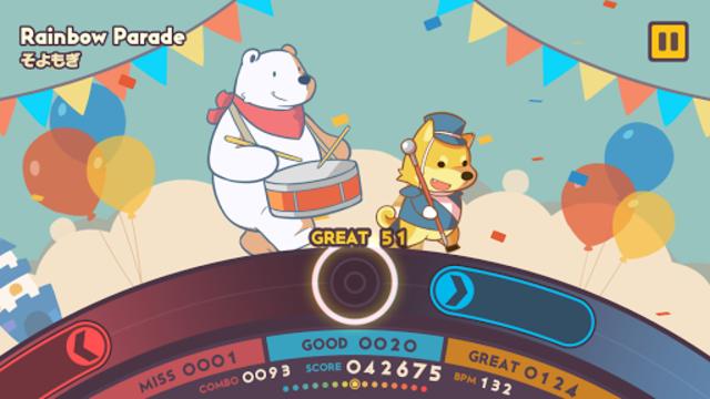 Wonder Parade screenshot 3