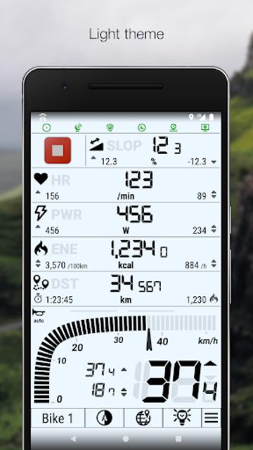 Urban Biker screenshot 12