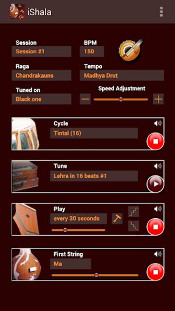iShala screenshot 1