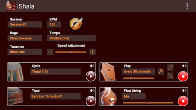 iShala screenshot 8