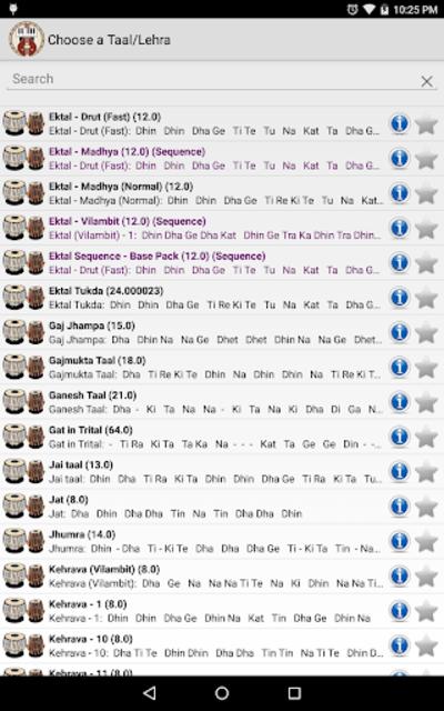 TaalMala screenshot 12