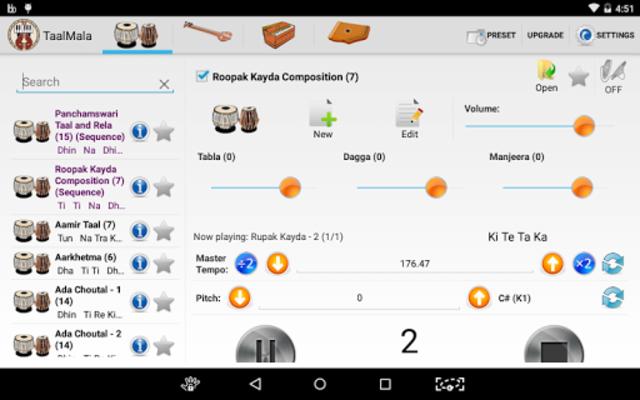 TaalMala screenshot 9