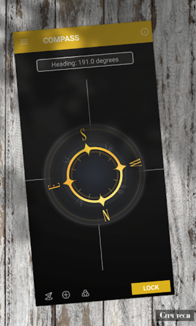 Compass screenshot 9