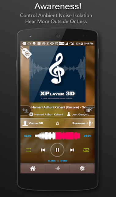 3D Surround Music Player screenshot 5