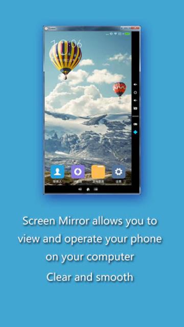 ScreenMirror - ScreenCast screenshot 6