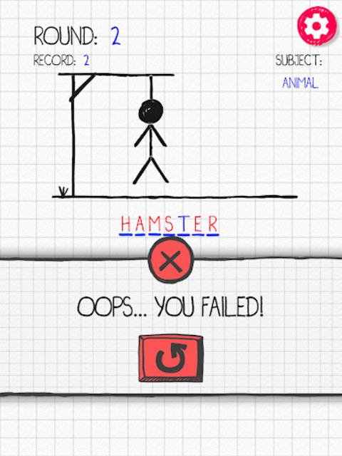 Hangman screenshot 17