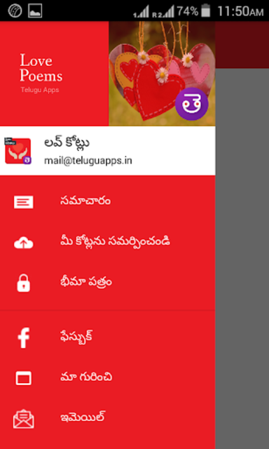 About: Telugu Love Quotes Heart Touching Love Poem Telugu