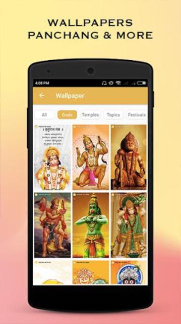 Darshan, Bhajan, God Images, Aarti, Gurus, Videos screenshot 6