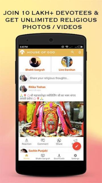 Darshan, Bhajan, God Images, Aarti, Gurus, Videos screenshot 7