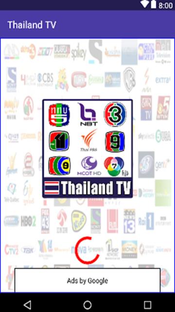 TV Thailand : ดู ทีวี ออนไลน์ screenshot 1