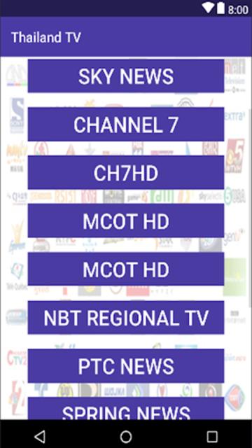 TV Thailand : ดู ทีวี ออนไลน์ screenshot 2