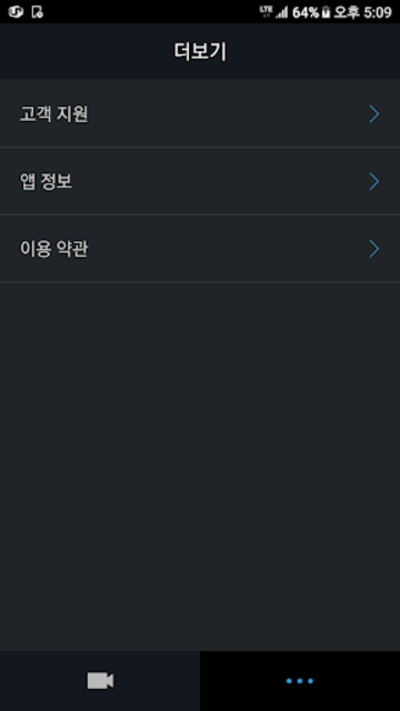 아이나비 sports M1 screenshot 4