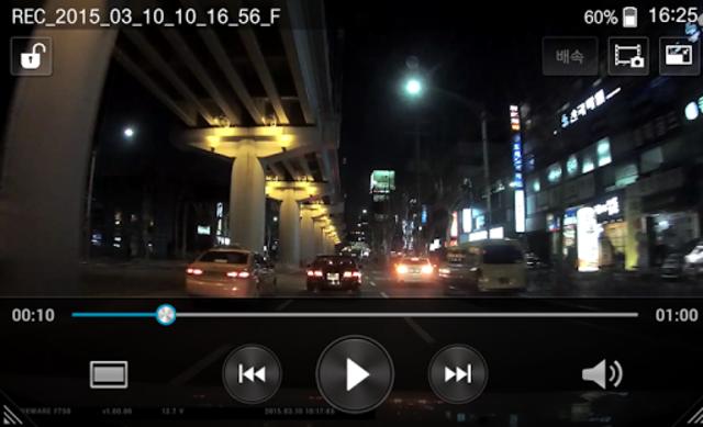 Thinkware Dashcam Viewer screenshot 6