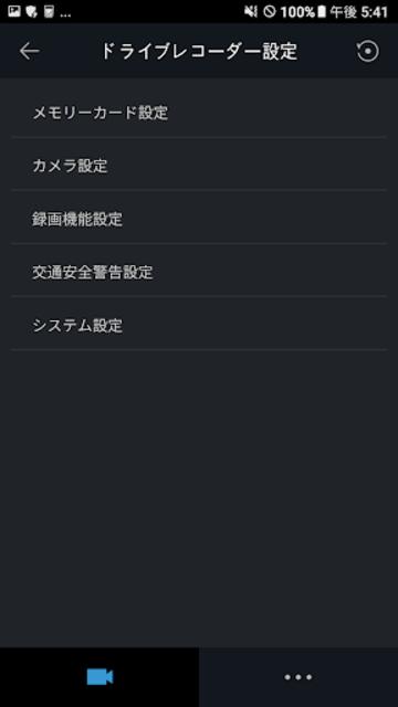 PIXYDA CLOUD screenshot 4