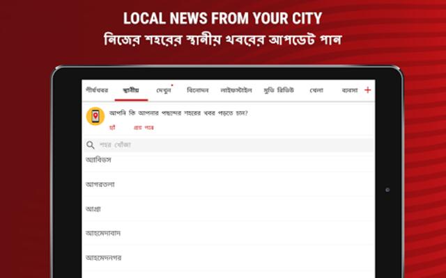 India News, Latest News App, Live News Headlines screenshot 16