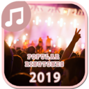 Icon for top 80 best ringtones 2019