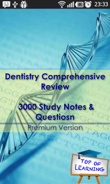 Dentistry Comprehensive Review screenshot 1