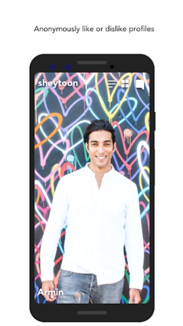 Sheytoon screenshot 1