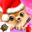 Christmas Animal Hair Salon 2