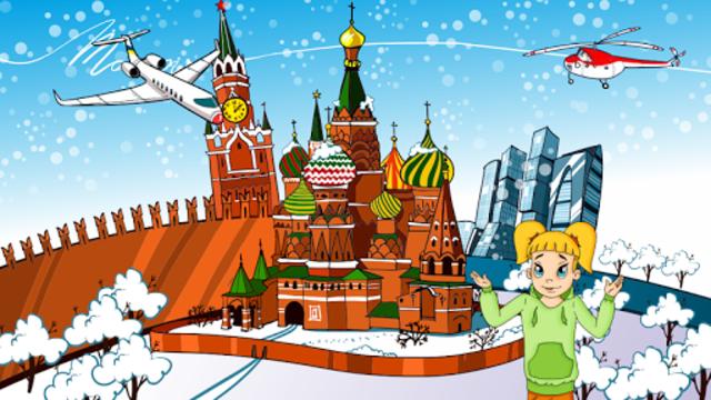 Уроки русского языка:ТРАНСПОРТ screenshot 6