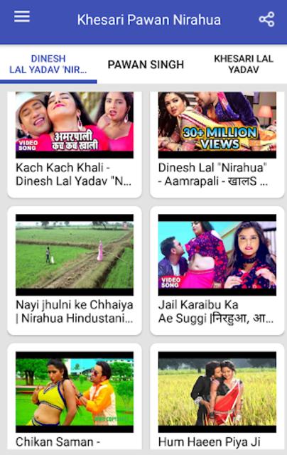 About: Bhojpuri Gana - Bhojpuri Video Songs (Google Play