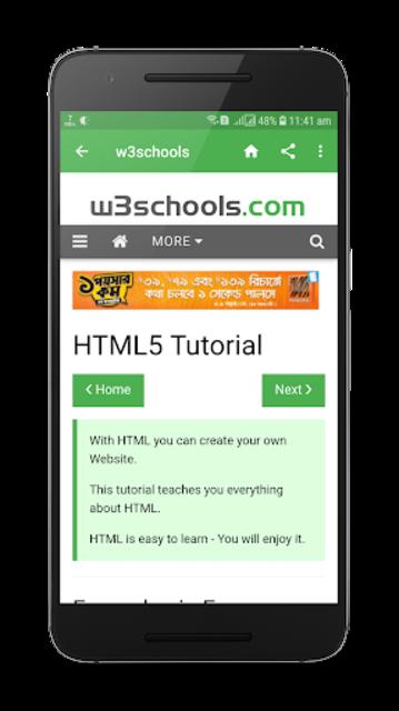 About: W3Schools Online Web Tutorials (Google Play version