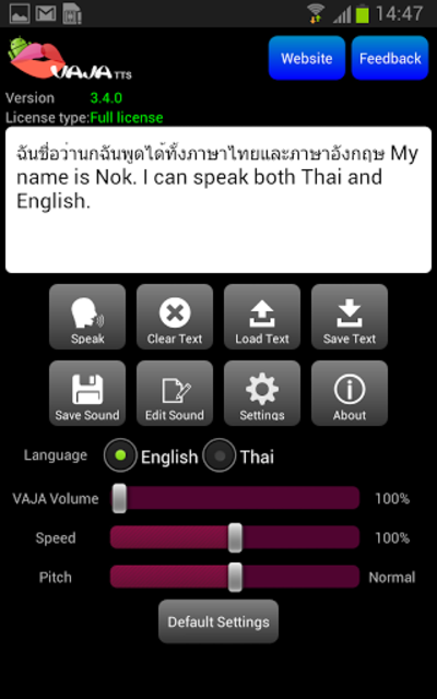 VAJA Text-to-Speech Engine screenshot 1