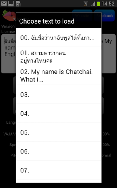VAJA Text-to-Speech Engine screenshot 4