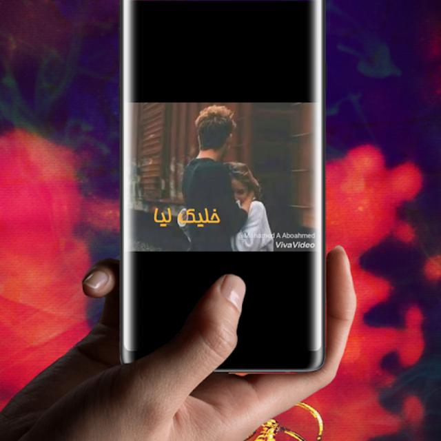 حالات عبد الحليم حافظ فيديو screenshot 4