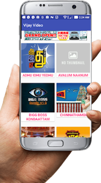 About: New VIJAY TV Serials & Movies : Tamildhool Tips