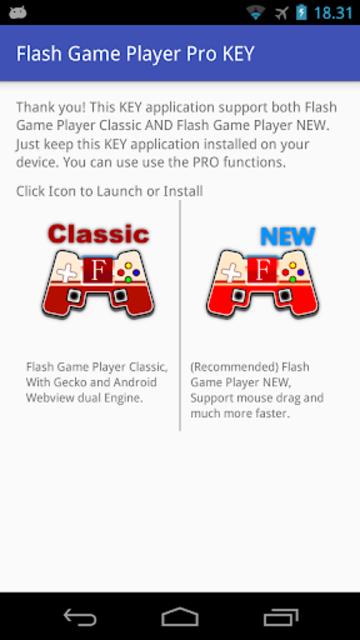Flash Game Player Pro KEY screenshot 1