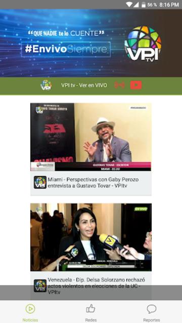 VPItv screenshot 2