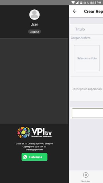 VPItv screenshot 6
