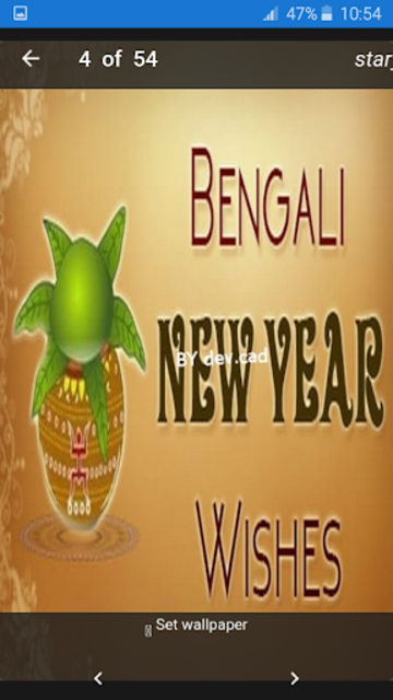 About: bengali calendar new year 2018 : baisakh 1425 (Google