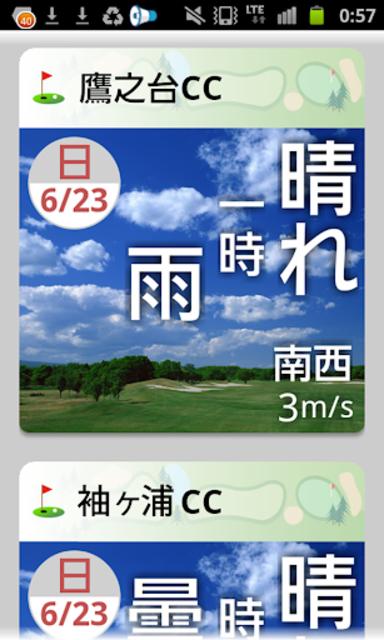 天気と天気予報アプリ らくらくウェザーニュース  screenshot 7
