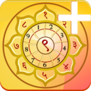Icon for Numerology Vedic Pro.