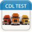 CDL Prep Test 2018 All-in-One