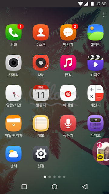 notistory - All notifications at a glance screenshot 7