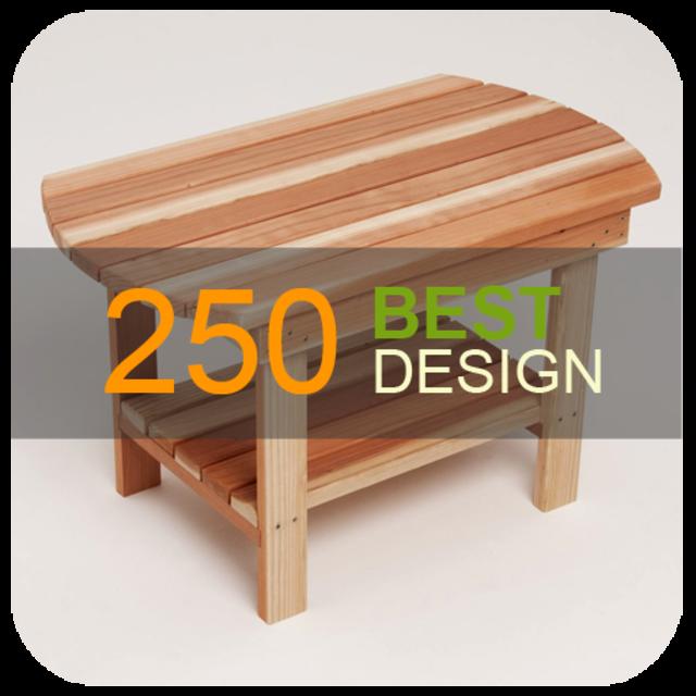 250 Wood Table Design screenshot 1