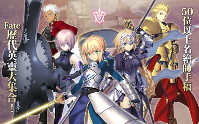 Fate/Grand Order screenshot 16