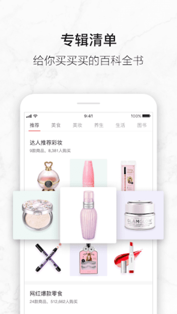 Yamibuy screenshot 6