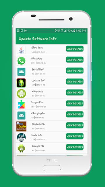 Update Software Latest - Upgrade Software Checker screenshot 4