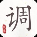 Icon for 民乐调音器-海外版,针对非中国大陆用户