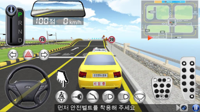 3D Driving Class screenshot 16